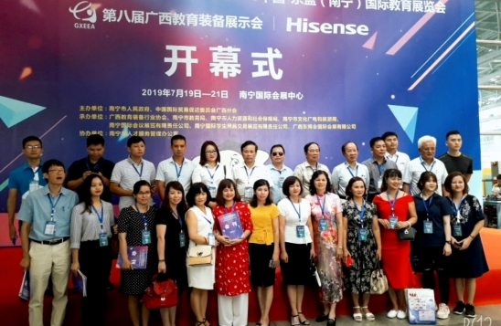 Hồng Đức tham dự Triển lãm trang thiết bị giáo dục tại Nam Ninh Trung Quốc - Asean 2019